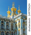Catherine's Palace Was The...