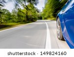 driving a car in a curve | Shutterstock . vector #149824160