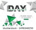national day of saudi arabia... | Shutterstock .eps vector #1498348250