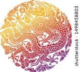 korean traditional dragon... | Shutterstock .eps vector #1498458803