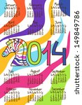 Colorful Calendar 2014 With...