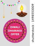 diwali dhamaka offer poster... | Shutterstock .eps vector #1498553009