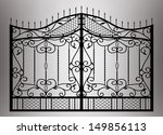 Forged Gate With Sharp Spikes....