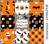 set of halloween seamless... | Shutterstock .eps vector #149865938