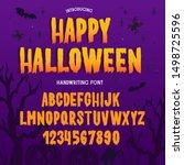 halloween font. typography... | Shutterstock .eps vector #1498725596
