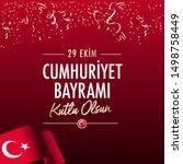 republic day of turkey national ... | Shutterstock .eps vector #1498758449
