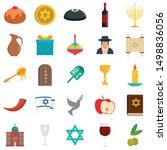 Happy Hanukkah Icon Set. Flat...