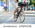 Person on bike - stock photo