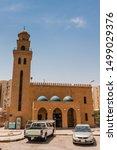 Small photo of Riyadh, Saudi Arabia - September 7, 2019: Sara Bint Ibrahim Al-Shenifi Mosque on the King Saud Road