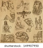 adventure,africa,ancient,archeology,art,artistic,artwork,bc,cairo,classical,cleopatra,collection,culture,desert,draw