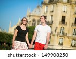 couple of tourists walking in... | Shutterstock . vector #149908250