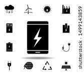 smartphone  lightning  energy...