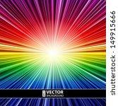 Abstract Rainbow Striped Burst...