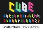 isometric alphabet font abc... | Shutterstock .eps vector #1499164943