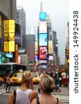 times square | Shutterstock . vector #149924438