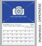 elegant wall calendar for... | Shutterstock .eps vector #1499296550
