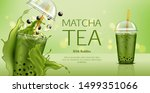 matcha green tea with bubbles... | Shutterstock .eps vector #1499351066