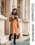 outdoor full body autumn...   Shutterstock . vector #1499415713