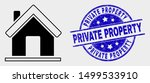 vector home icon and private... | Shutterstock .eps vector #1499533910