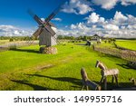 a wooden windmill in angla ... | Shutterstock . vector #149955716