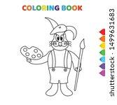 cute cartoon painter rabbit... | Shutterstock .eps vector #1499631683