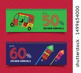 Diwali Bumper Offer Poster with 50% OFF and 60% OFF - Decorative Riksha - Firecracker Rocket - Diwali Sale with Navratri Festival Background - Indian Culture and Indian Festival Offer