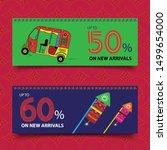 Diwali Bumper Offer Poster with 50% OFF and 60% OFF - Decorative Riksha - Firecracker Rocket - Diwali Sale with Navratri Festival Background - Indian Culture and Indian Festival Offer