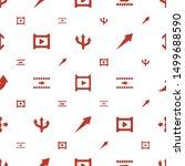 next icons pattern seamless...