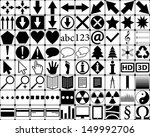 set of 80 vector icons for... | Shutterstock .eps vector #149992706