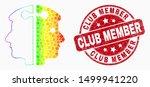 pixel bright spectral dual head ... | Shutterstock .eps vector #1499941220