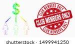 dot bright spectral dollar... | Shutterstock .eps vector #1499941250