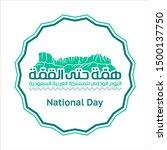kingdom of saudi arabia 89... | Shutterstock .eps vector #1500137750