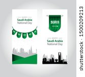saudi arabia independence day... | Shutterstock .eps vector #1500209213