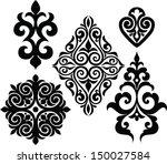 set elements of ethnic ornament | Shutterstock .eps vector #150027584