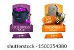 halloween sale  two discount... | Shutterstock .eps vector #1500354380