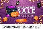 halloween sale  up to 30  off ...   Shutterstock .eps vector #1500354413