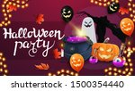 halloween party  horizontal... | Shutterstock .eps vector #1500354440