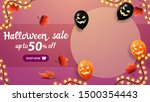 halloween sale  up to 50  off ... | Shutterstock .eps vector #1500354443