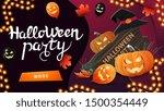 halloween party  horizontal... | Shutterstock .eps vector #1500354449