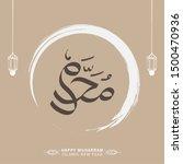 happy new hijri year  islamic... | Shutterstock .eps vector #1500470936