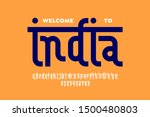 indian style latin font design  ... | Shutterstock .eps vector #1500480803