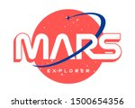 Mars explorer slogan t shirt design