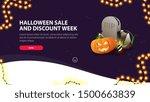 halloween sale and discount... | Shutterstock .eps vector #1500663839