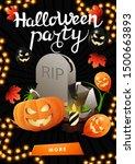 halloween party  invitation... | Shutterstock .eps vector #1500663893