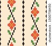 balkan ethnic seamless vector... | Shutterstock .eps vector #1500758450