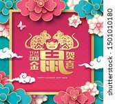 2020 chinese new year  year of... | Shutterstock .eps vector #1501010180