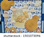the rabbit on the moon panel | Shutterstock . vector #1501073096
