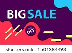 sale banner template design ... | Shutterstock .eps vector #1501384493