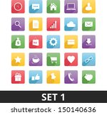 universal vector icons set 1...