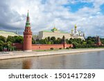 View Of Moscow On A Summer Day. ...